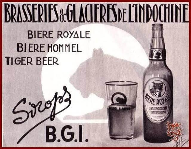 Mẫu quảng cáo của BGI