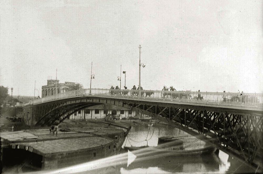 Cầu Mống xưa - Ảnh tư liệu
